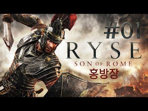 라이즈:선 오브 로마 (RYSE SON OF ROME) 1화