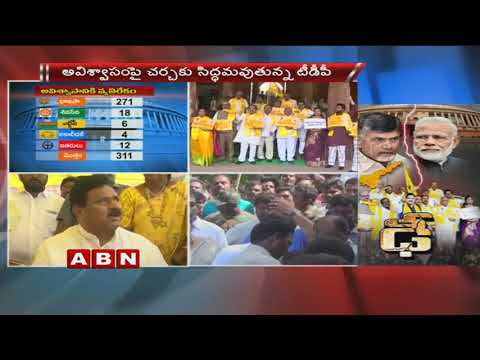 Deputy CM Nimmakayala Chinna Rajappa Slams Ys Jagan Over Praja Sankalpa Yatra