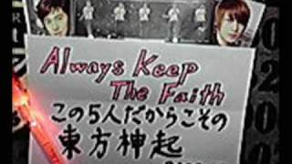 [20]Always keep the faith thousand message【82persons】