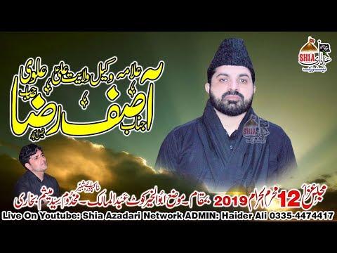 Live Majlis    12 Muharram 2019    Abul Khair Kot Abdul Malik Skp