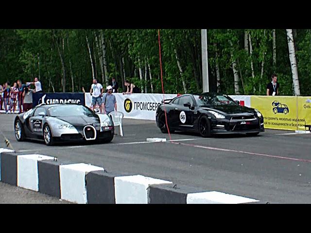 Bugatti Veyron vs Nissan GTR - YouTube