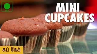 Mini Cupcakes Recipe I Puthuyugam Recipe