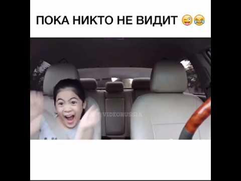 Когда заиграл любимый трек)))))