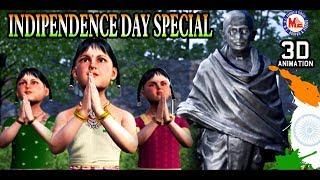 Independence Day Song Malayalam 2017  Latest 3D An
