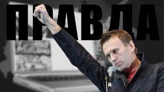 Крик меркель на порошенко
