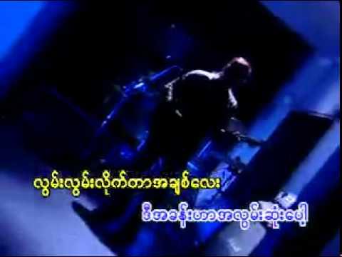 Ange song (ok)