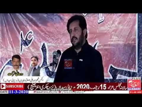 15 Rajab 2020 | Zakir Murtaza Aashiq Lotlawala | Shahdat Bibi Zainab S.A |