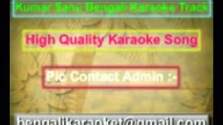 Meghe Keno Lukochuri Khelse Tai Karaoke Alka,Kumar Sanu