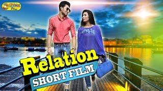 Relation | Raiya Raka | Sujon | Evu | Saber | Bangla Shortfilm | CD Vision | 2017