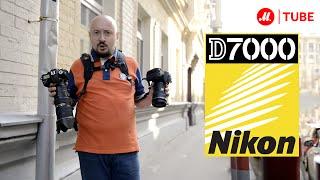 Видеообзор зеркального фотоаппарата Nikon D 7000