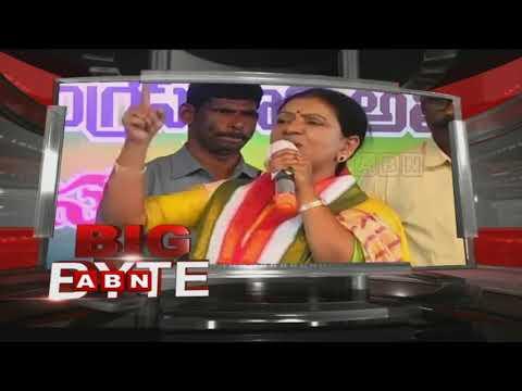 నన్ను వొళ్ళు దగ్గర పెట్టుకోమంటావా నీ ఇంట్లో వాళ్ళని ఎవరినైనా అంటే ఊకుంటావా |Congress leader DK Aruna