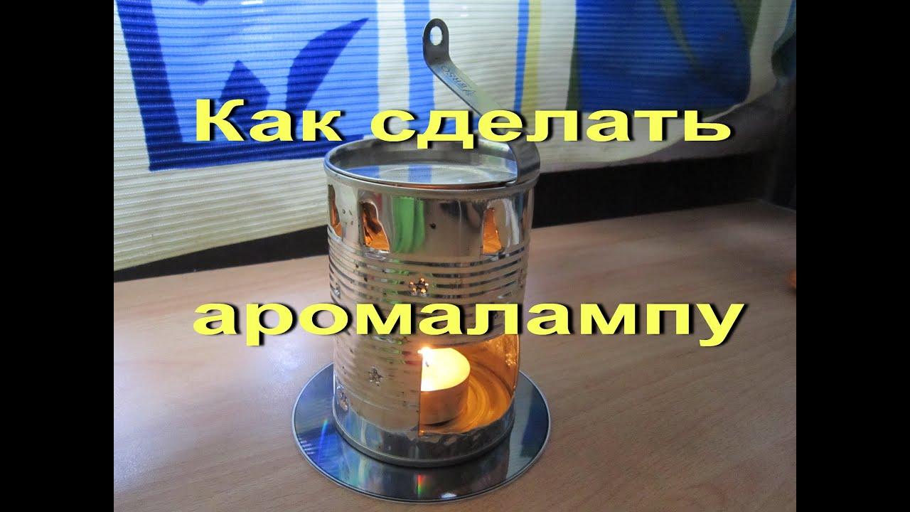 Аромалампа из подручных материалов фото