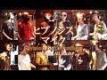 ヒプノシスマイク Division All Stars「ヒプノシスマイク -Division Battle Anthem-」【ヒプマイ】Full Covered by YUKI☆仁井山