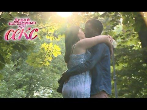 peredachi-pro-seks-video