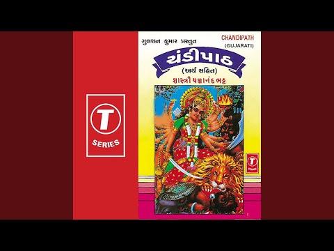 Chandipath Shakradaya Stuti video