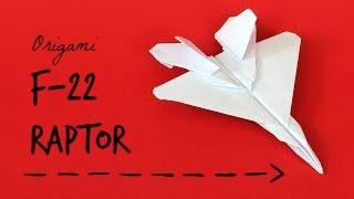 Как сделать самолетик из бумаги f15