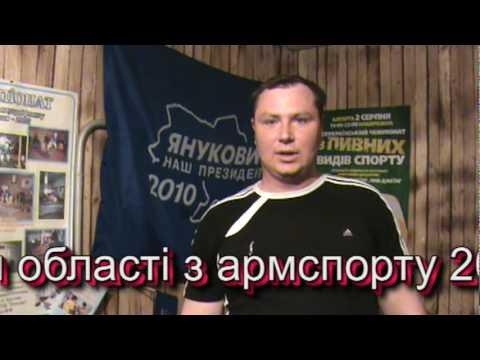 обращение к руководству Софиевского района Днепропетровской области
