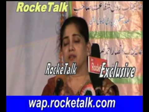 Khuch Khaas Sher By Dr. Nuzhat Anjum Amroha All India Mushaira 6 June 2012 Rocketalk Mushaira Live video