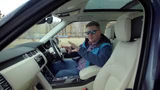 Range Rover P400e Plug-In Hybrid im Test