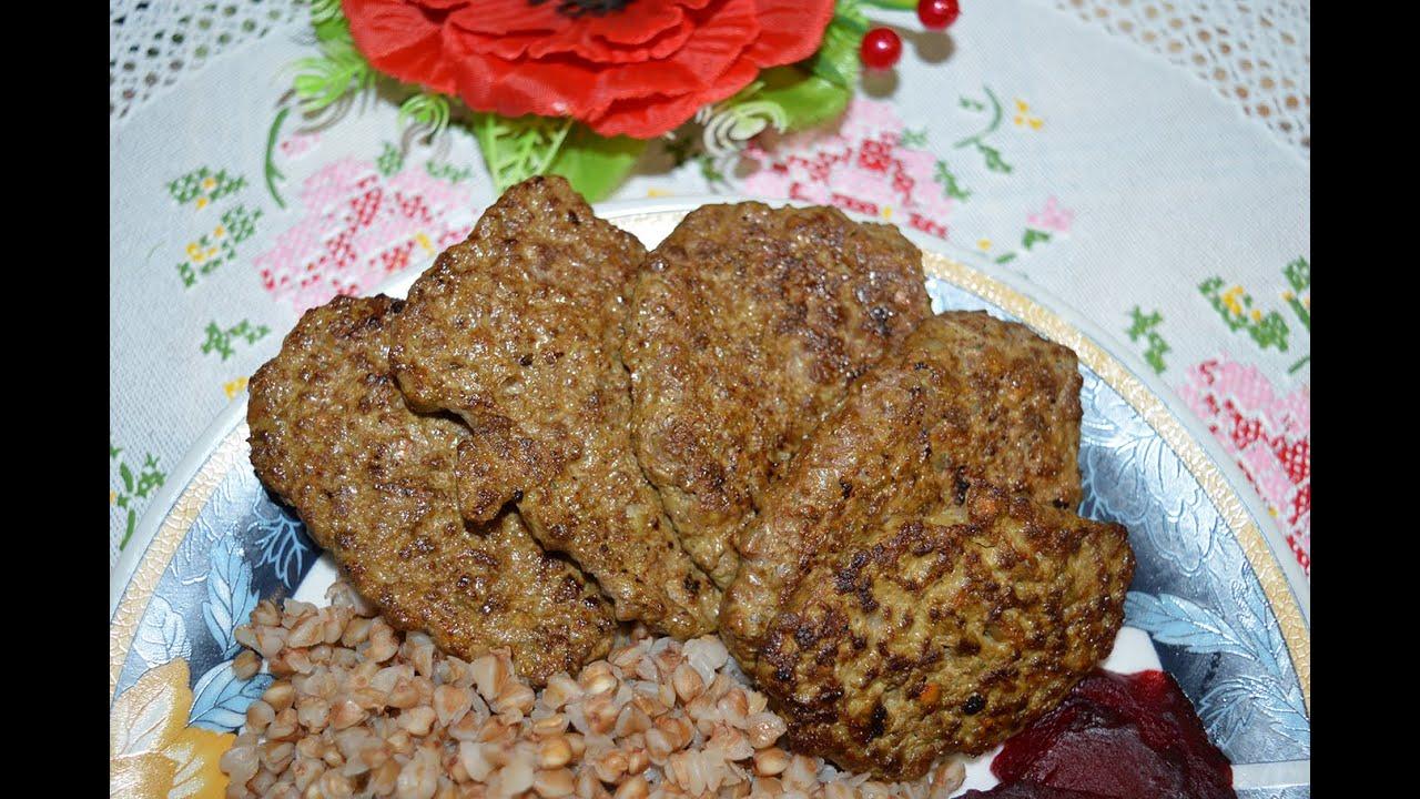 Котлеты из печени говяжьей для ребенка рецепт