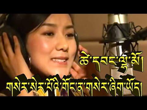 New Tibetan Song | Tsewang Lhamo | Ser serpoe - YouTube