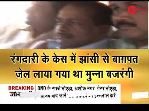 Gangster Munna Bajrangi shot dead inside Baghpat jail