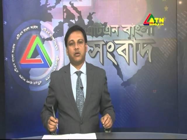 Atn Bangla UK News 19 October 2014