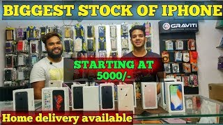 Cheapest Original Iphone Market|Biggest Stock Of Iphones|