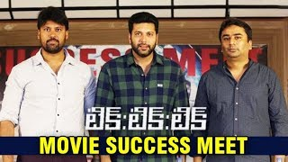 Tik Tik Tik Movie success meet | Jayam Ravi | Nivetha Pethuraj | Latest Telugu 2018
