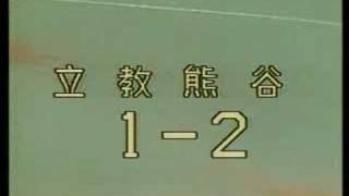 熊谷高校同窓会(s43卒3年5組)決定版-by