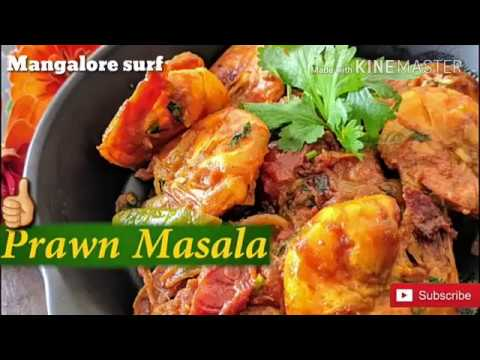 Sea food | prawn masala | sea food recipe | prawn recipe | spicy dish | by Mangalore surf