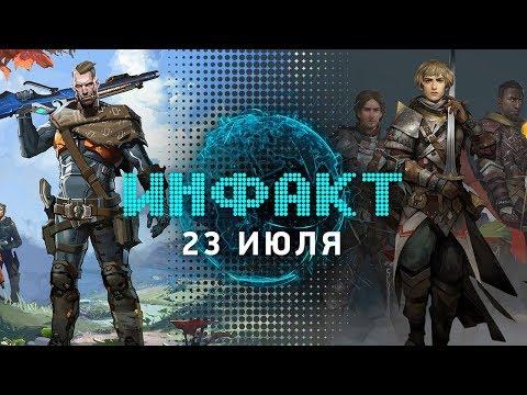 Анонс авторов Spec Ops: The Line, дата выхода Pathfinder: Kingmaker, коллекционка Resident Evil 2...