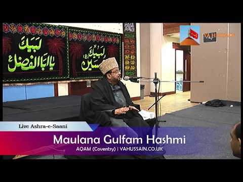 Watch Live 20th Muharram | Ashra-e-Saani | 21st October 2016 | AGMA  (Coventry) 08:00 PM