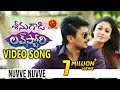 Seenugadi Love Story Movie Songs || Nuve Nuve Video Song || Udhayanidhi Stalin, Nayanthara