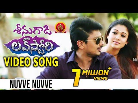 Seenugadi Love Story Movie Songs || Nuve Nuve Video Song || Udhayanidhi Stalin, Nayanthara