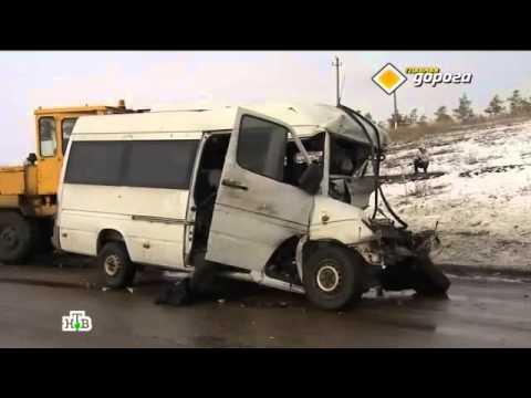 Аварии с участием пассажирского транспорта.