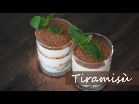 Как приготовить Тирамису?   Десерт