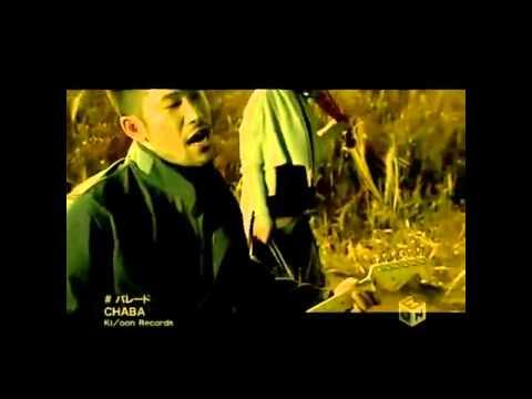 Chaba - Parade with Lyrics Ending 12 Naruto