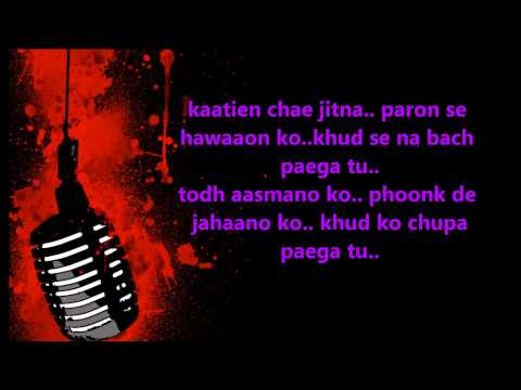 nadaan parindey with lyrics