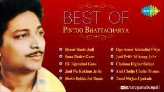 Best of Pintoo Bhattacharya   Shaon Raate Jodi   Bengali Songs Audio Jukebox