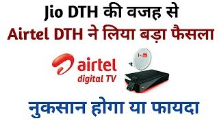 (Jio DTH Effect) Airtel DTH Merged With Dish Tv | अब Channels के Price Cheap होंगे या Expensive |