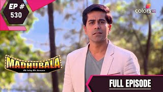 Madhubala - ??????? - 24th March 2014 - Full Episode(HD)