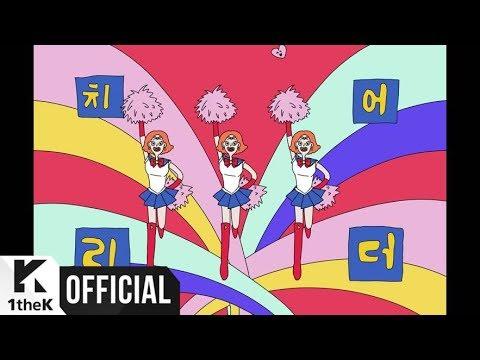 Download MV Stella Jang스텔라장 _ Cheerleader Feat. Olltii치어리더 Feat. 올티 Mp4 baru