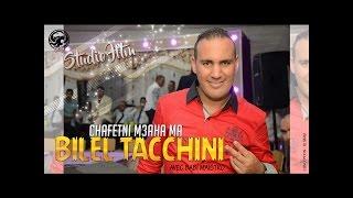 Bilel Tacchini 2017 - Chaftni m3aha Ma By Dj Sadji