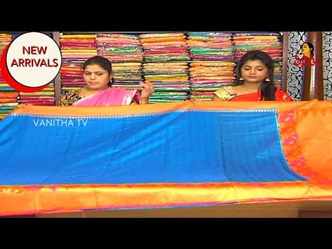 Sky Blue Color Lenin Saree with Paithani Design | New Arrivals |  Hello Ladies | Vanitha TV