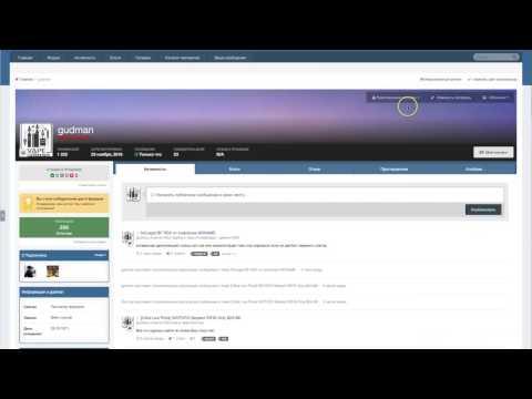 eCig-forum.ru - Как отслеживать собственный контент