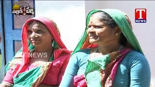 Public Pulse | Public Opinion on Elections 2018 | Narsapur  Telugu