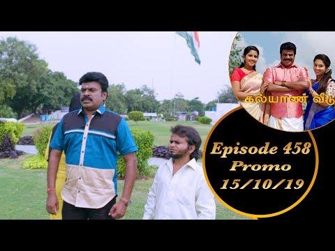 Kalyana Veedu Promo 15-10-2019 Sun Tv Serial Online