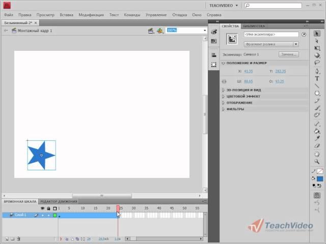 Видео как создать flash