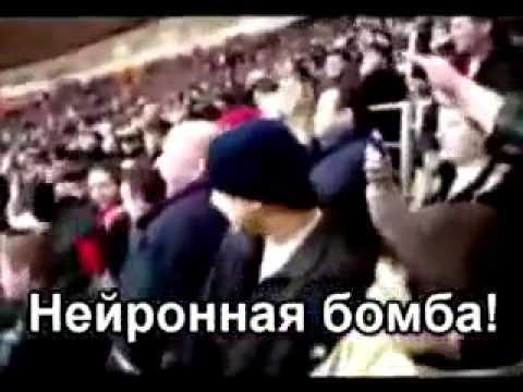 Зверская кричалка ЦСКА